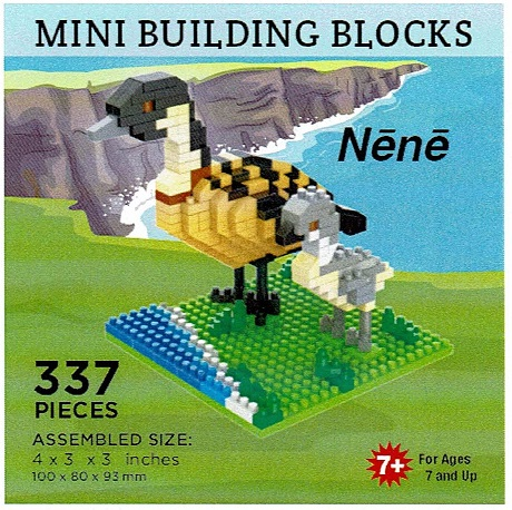Nene Mini Building Blocks
